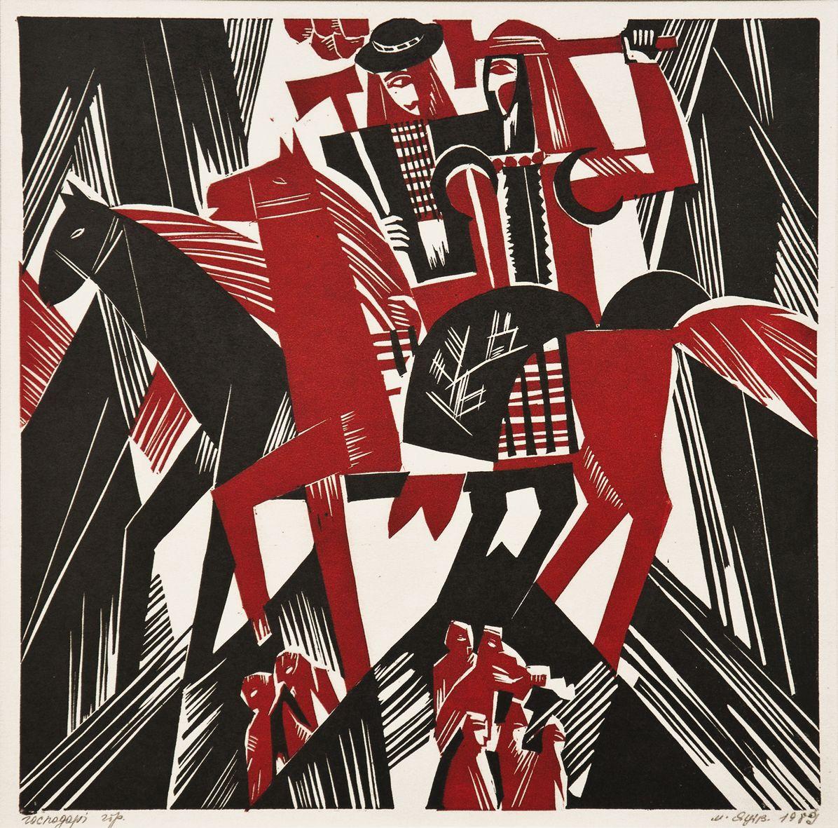 Мирон Яців. Володарі гір, 1989, лінорит, 30-30