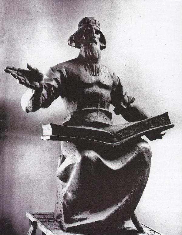 Валентин Борисенко. Іван Федоров, 1982, гіпс