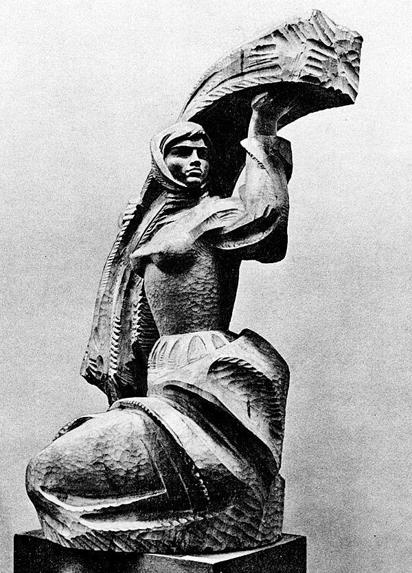 Валентин Борисенко. Хліб, 1972, дерево