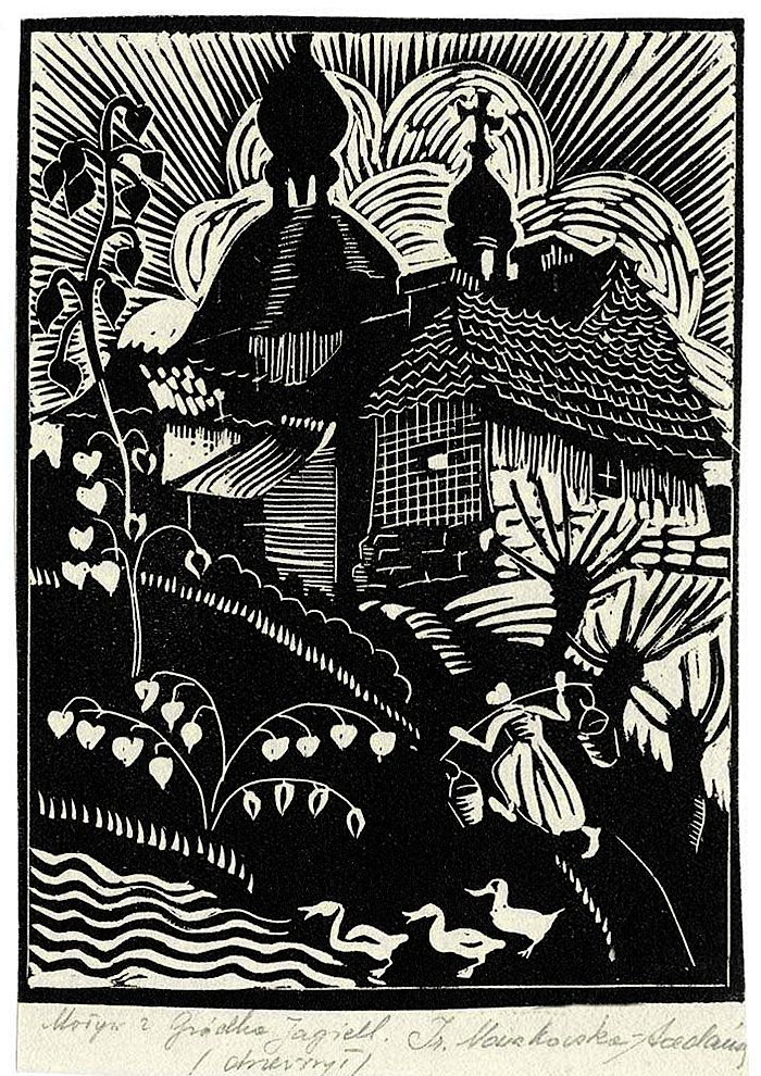 Ірина Новаківська-Ацеданська. Городок, 1934, дереворит