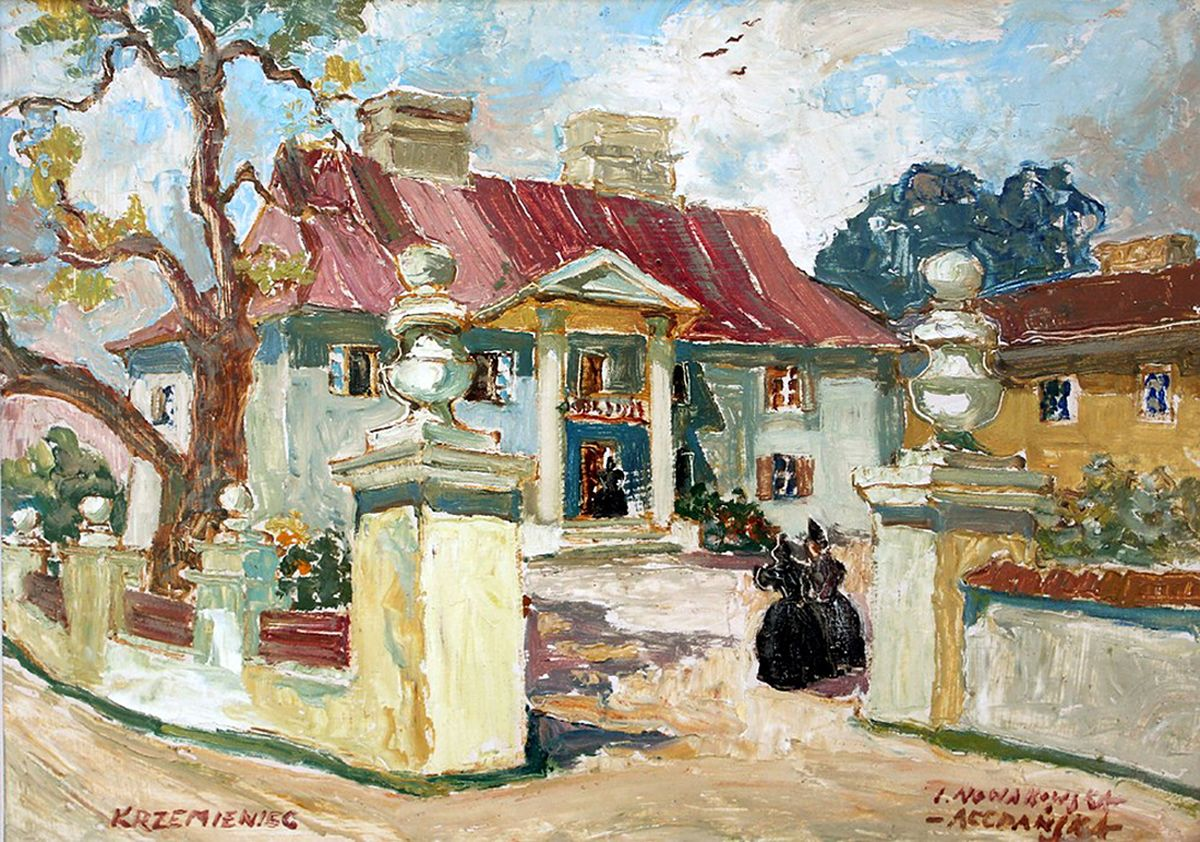 Ірина Новаківська-Ацеданська. Кременець Старий дім, 1936