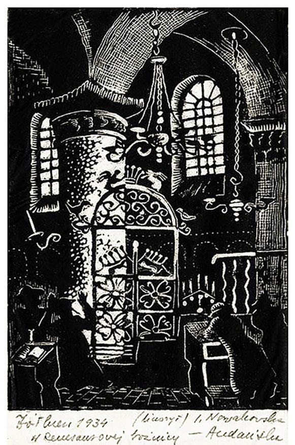 Ірина Новаківська-Ацеданська. Жовква інтер'єр синагоги, 1934, лінорит