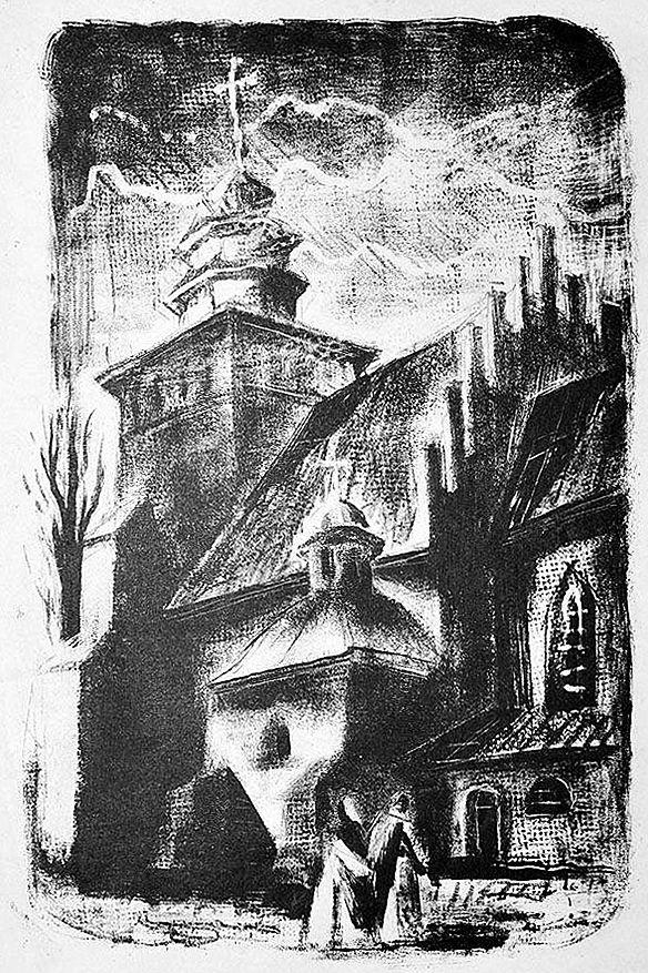 Зигмунт Ацеданський. Вроцлав костел, 1960-ті, літографія