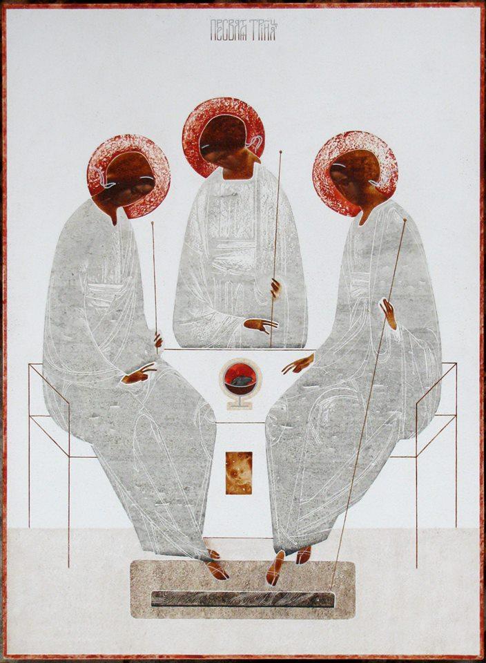 Іванка Демчук. Свята Трійця, 2015