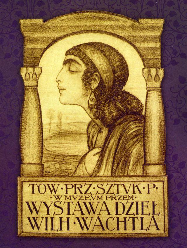 Вільгельм Вахтель. Плакат до виставки, 1912