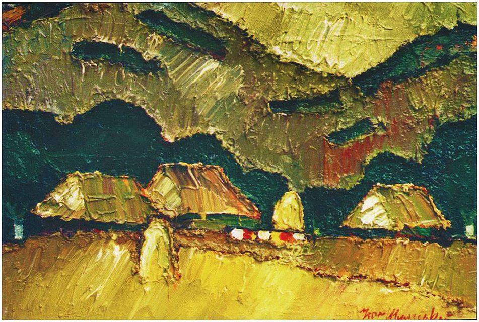 Ігор Шумський. Карпатський мотив, 1984