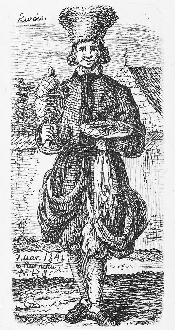 Каєтан Вінцент Кєлісінський. Львів. Служка з сосудами йде на літургию, 1841