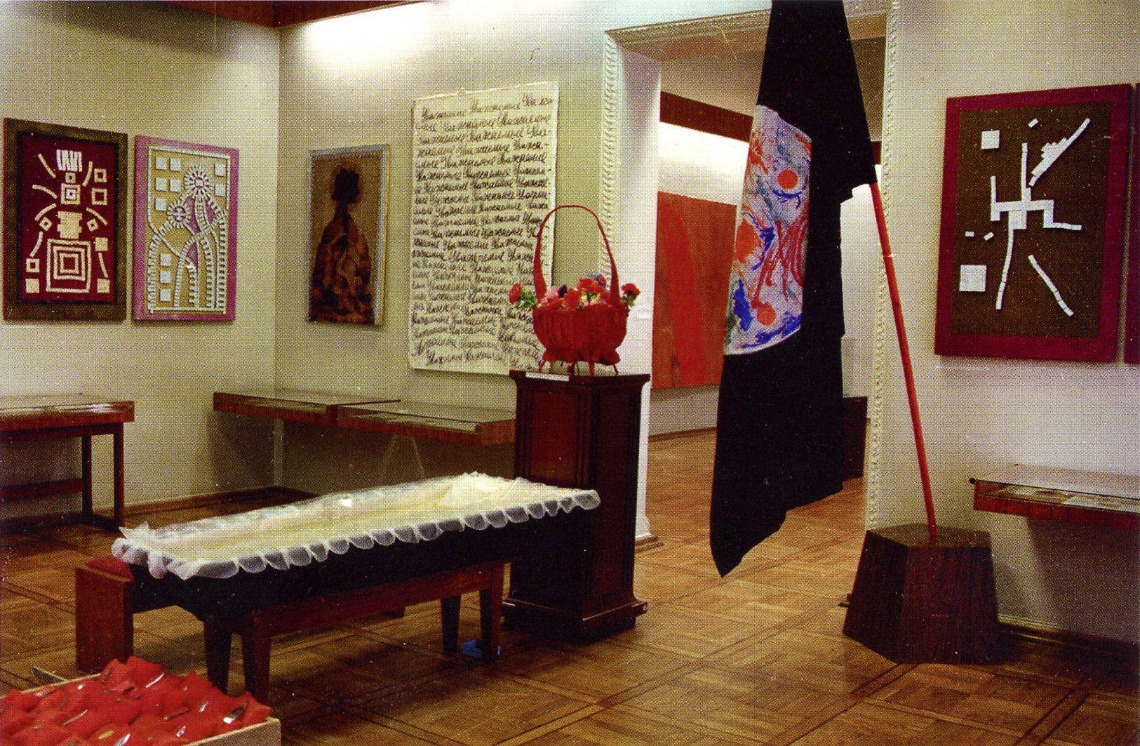 Платон Сільвестров. Зала Платона Сільвестрова, «Дефлорація», 1990, Львів