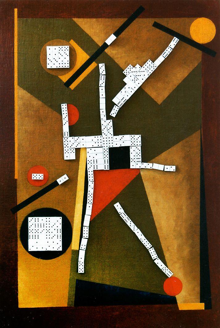 Платон Сільвестров. Колаж, 1990