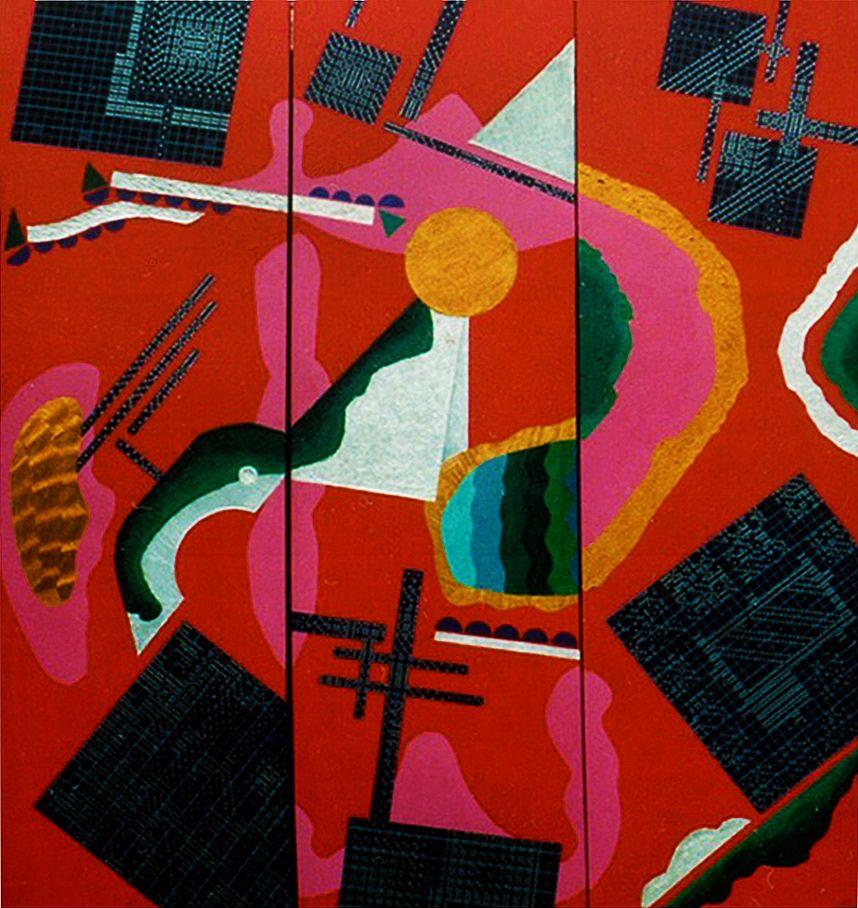 Платон Сільвестров. Перервана гра, 1996