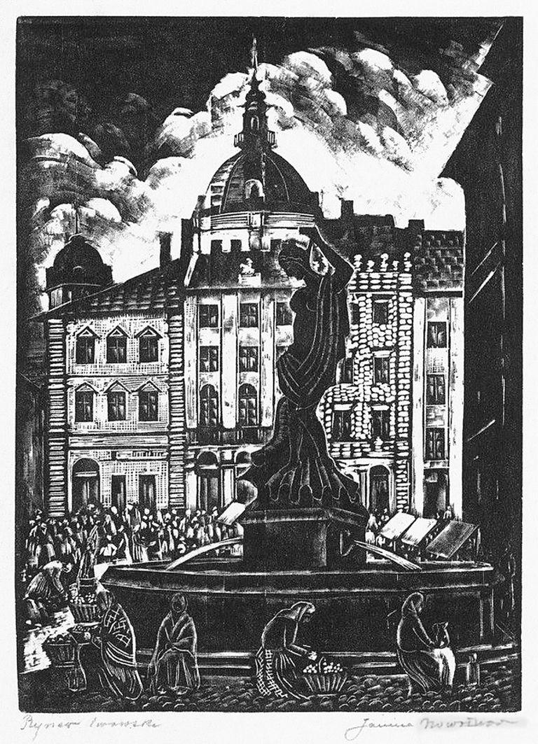 Яніна Новотнова/ Львів. Фонтан Амфітріта, 1932; дереворит