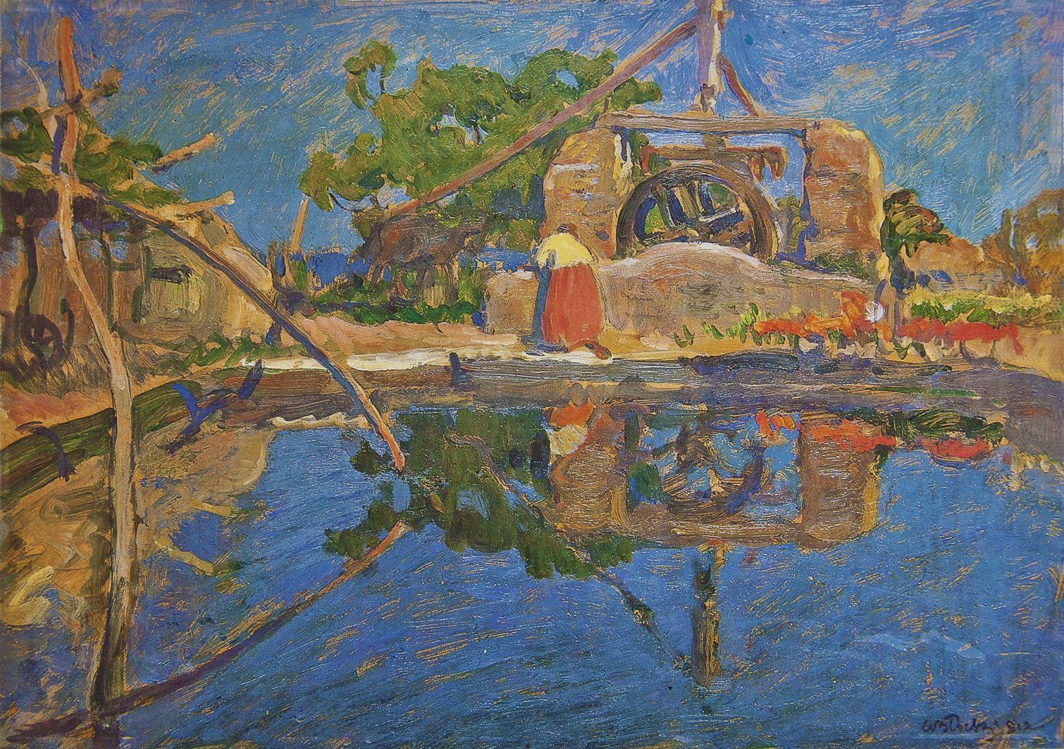 Володимир Блоцький. Біля колодязя, 1912