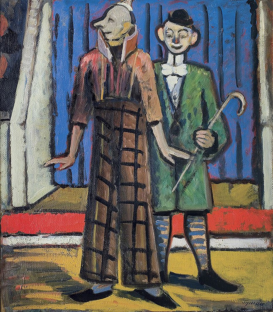 Тимон Нешеловський. В цирку, 1955; олія, картон