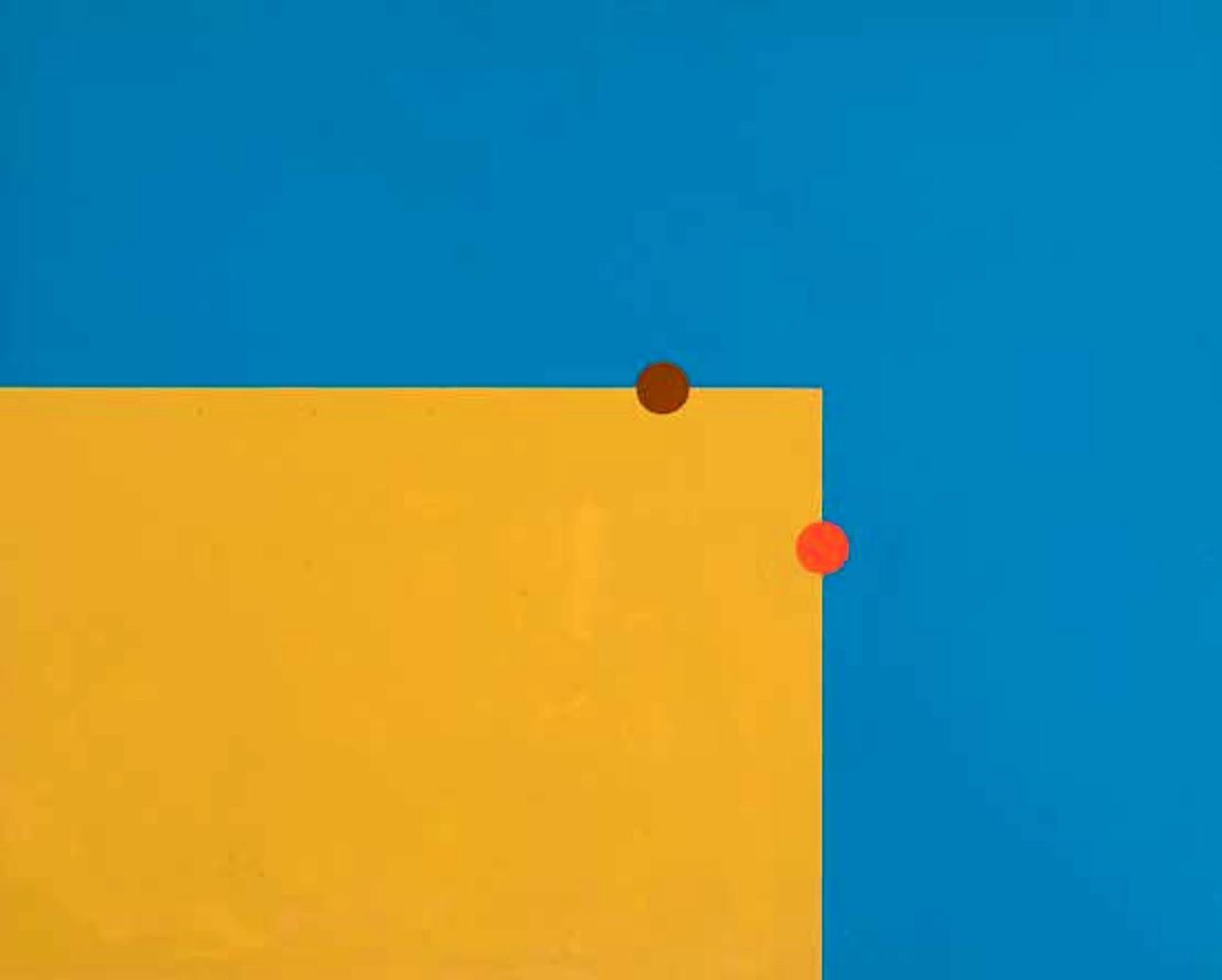 Емануель Проуллер. Два кола на куті, 1960; картон, гуаш