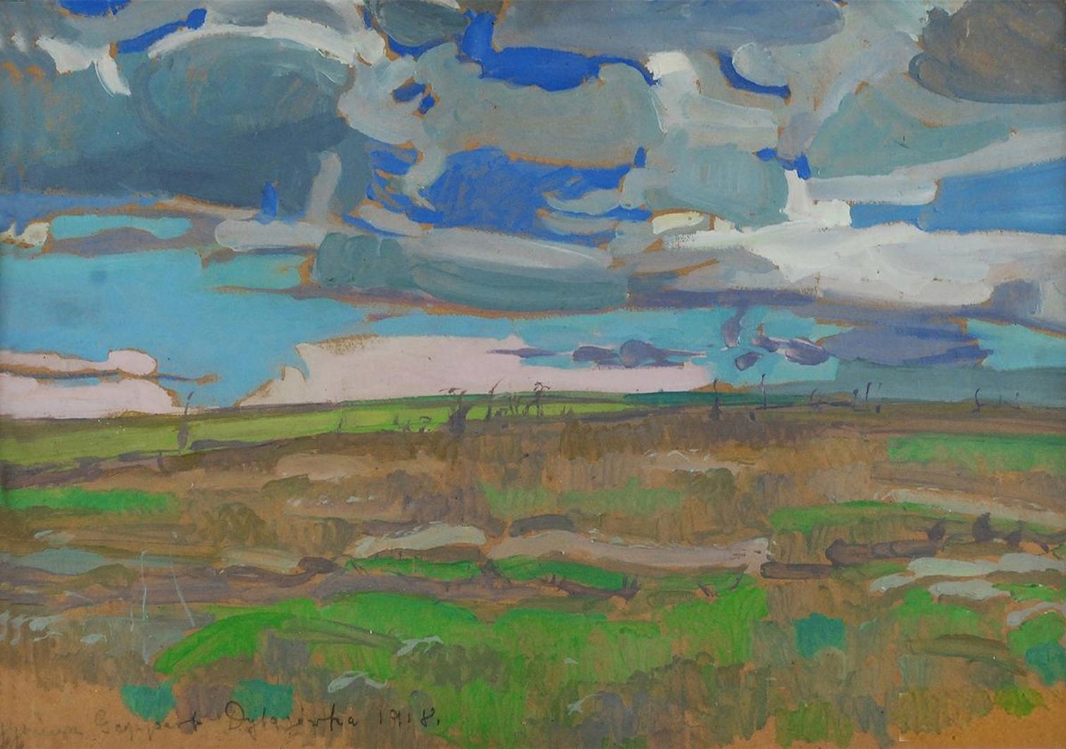 Євген Гепперт. Пейзаж, 1918; картон, олія