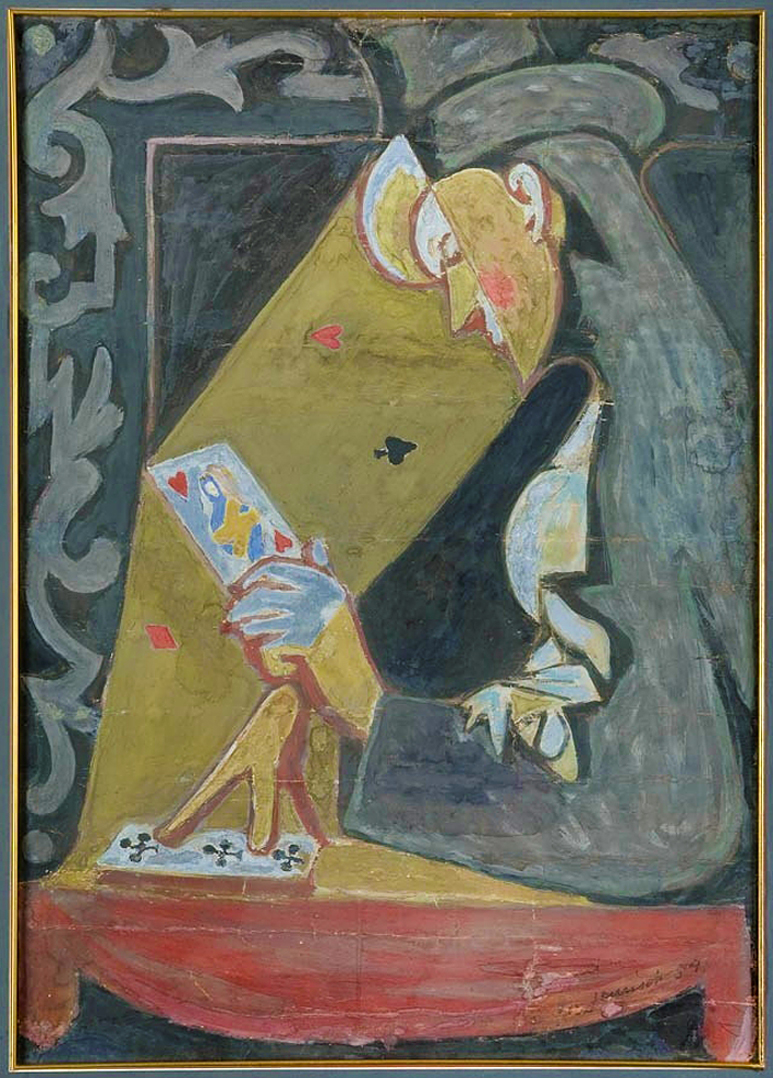 Єжи Яніш. Фея, 1954; папір, гуаш