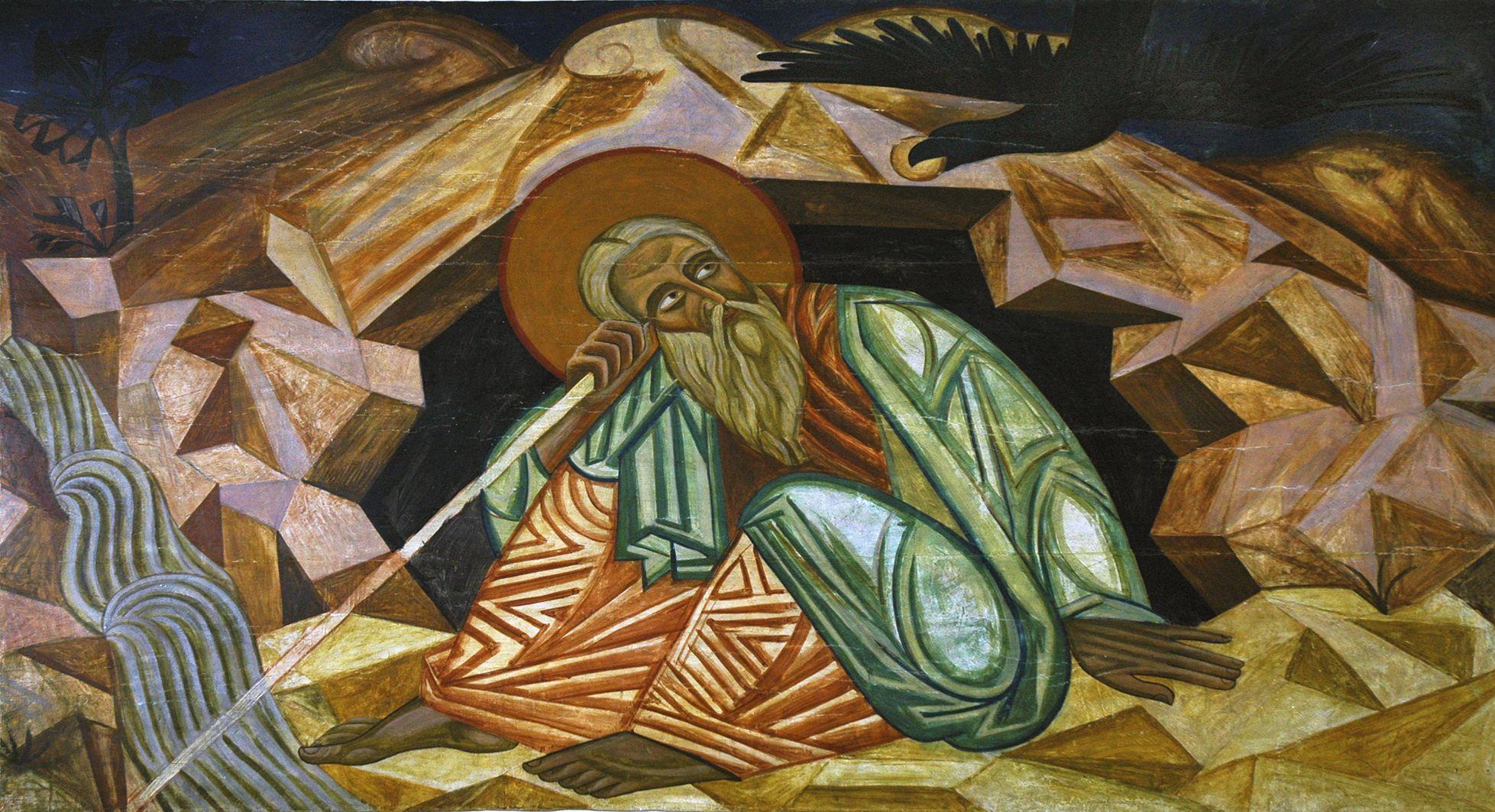 Михайло Бойчук. Пророк Ілля, 1912; дерево, темпера; НМЛ