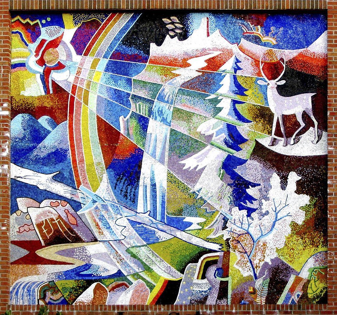 Василь Польовий. Символіка Північної Кароліни, 1993, мозаїка