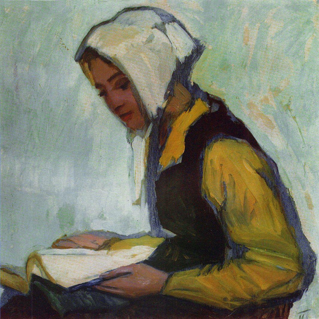 Михайло Ткаченко. За книгою, 1960; картон, олія