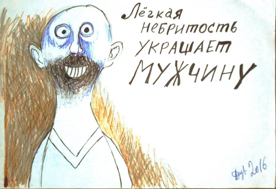 Дмитро Кузовкін. Легкая небритость украшает мужчину, 2016