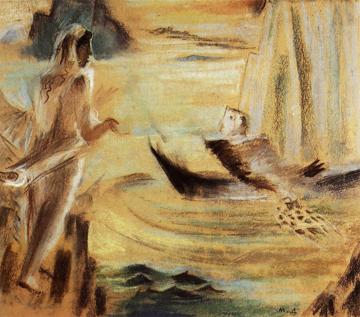 Марія Дольницька. Між Сціллою і Харибдою, 1930. Папір, пастель