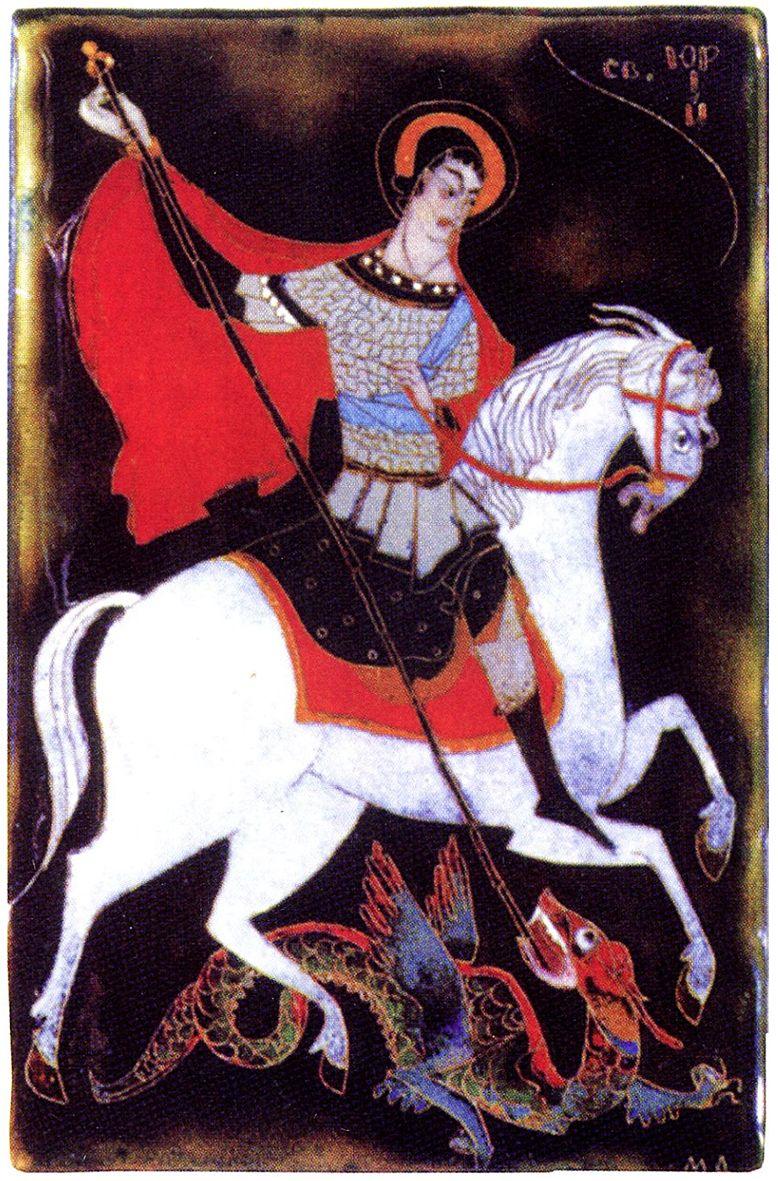 Марія Дольницька. Св Юрій Змієборець, 1920-ті. Перетинчаста емаль