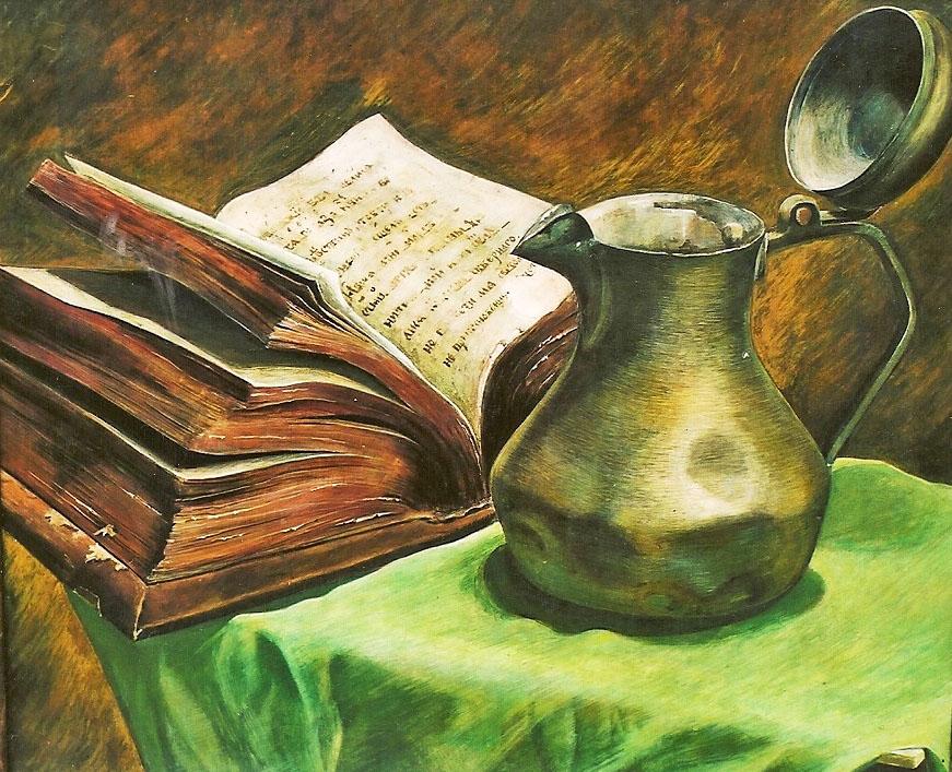 Галина Зубченко. Натюрморт з біблією, 1979; олія, полотно