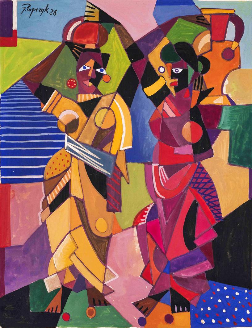 Юзеф Попчик. Дві африканки, 1926; папір, гуаш