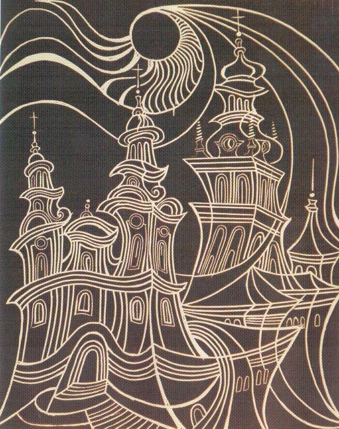 Уляна Слюсар. Архітектурні метаморфози, 1991. Лінорит. 38,5х31 см