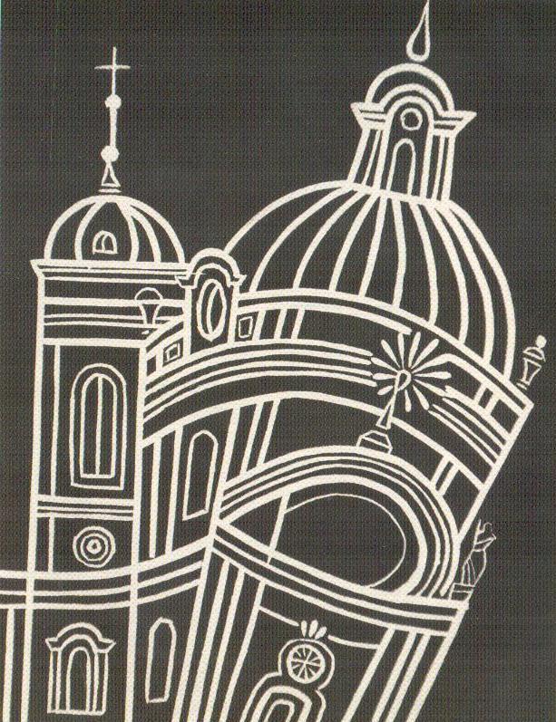 Уляна Слюсар. Львівське бароко. Домініканський костел, 1990. Лінорит. 16,5х12,7 см