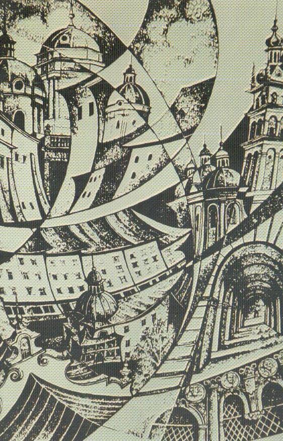 Уляна Слюсар. Львівські ритми ІІ, 1985. Сериграфія. 41 х 27,5 см