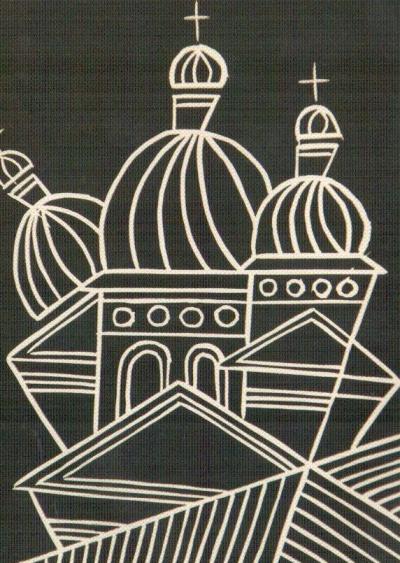 Уляна Слюсар. Преображенська церква, 1990. Лінорит. 15,8х12 см