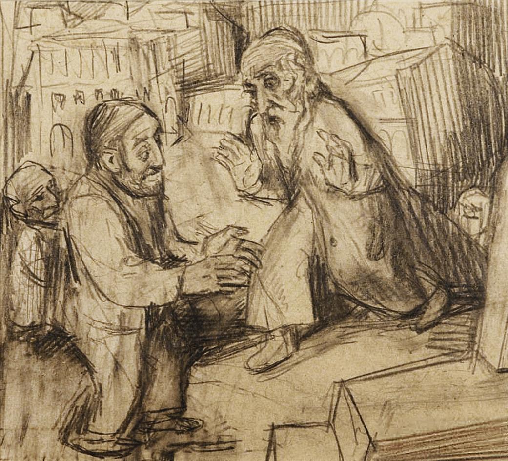Бруно Шульц. Батько Якуб виганяє купців з магазина, 1933; папір, олівець