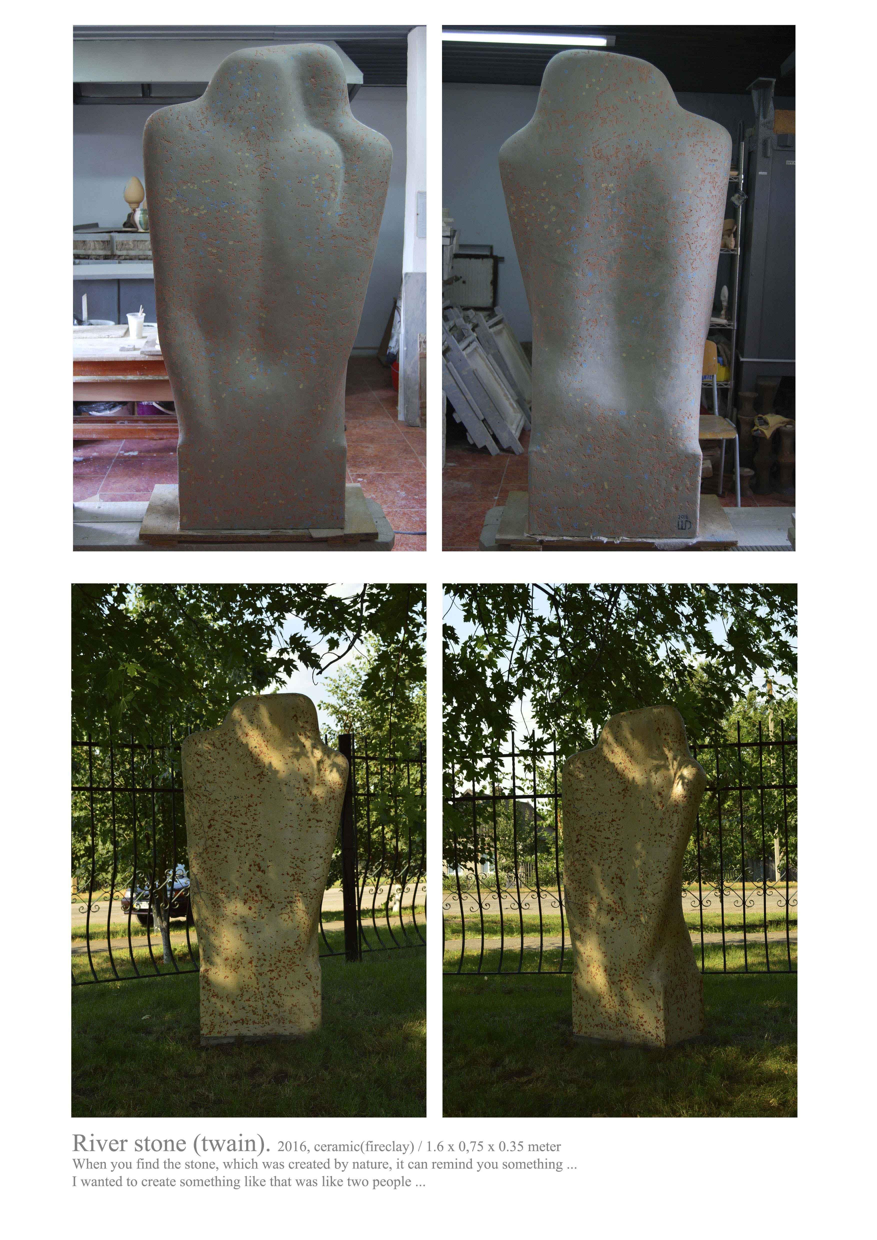 Денис Шиманський. Річковий камінь(двоє), 2016; кераміка (шамот)