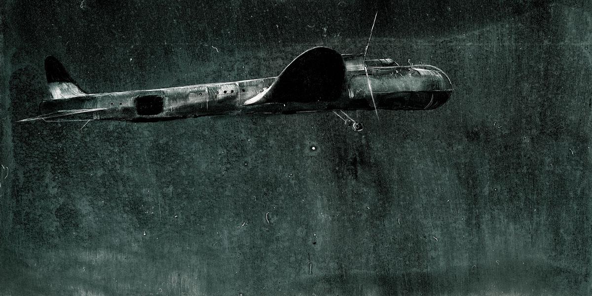 Катерина Сад. Alteratio, 2015; монотипія, 20х40