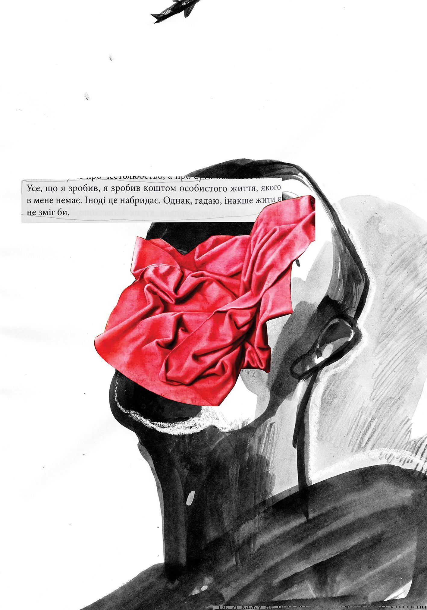 Богдана Давидюк. Плакат з серії «Постаті Культури», 2019; туш, колаж, цифровий колаж, 70х100