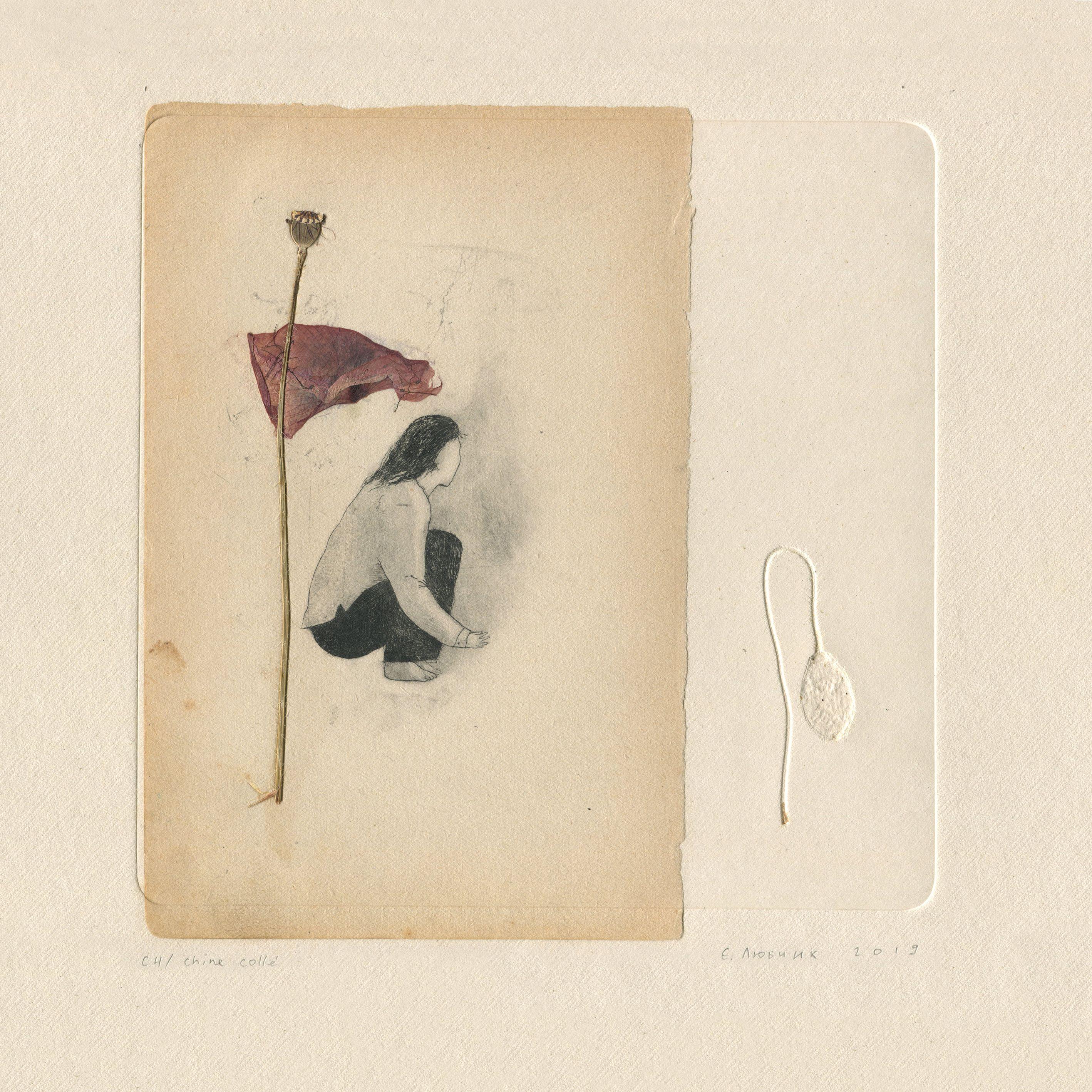 Євгенія Любчик. Він, 2019; суха голка, колаж, 25х29