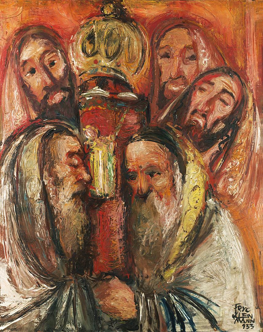 Фриц Кленйман. Танок з торою, 1933; олія, полотно, JHI