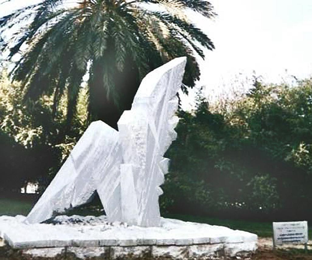 Луїза Штеренштейн. Пам'яті Марії Брускіної та всіх єврейок, що загинули на фронтах Другої, 2005, Ізраїль; h-320