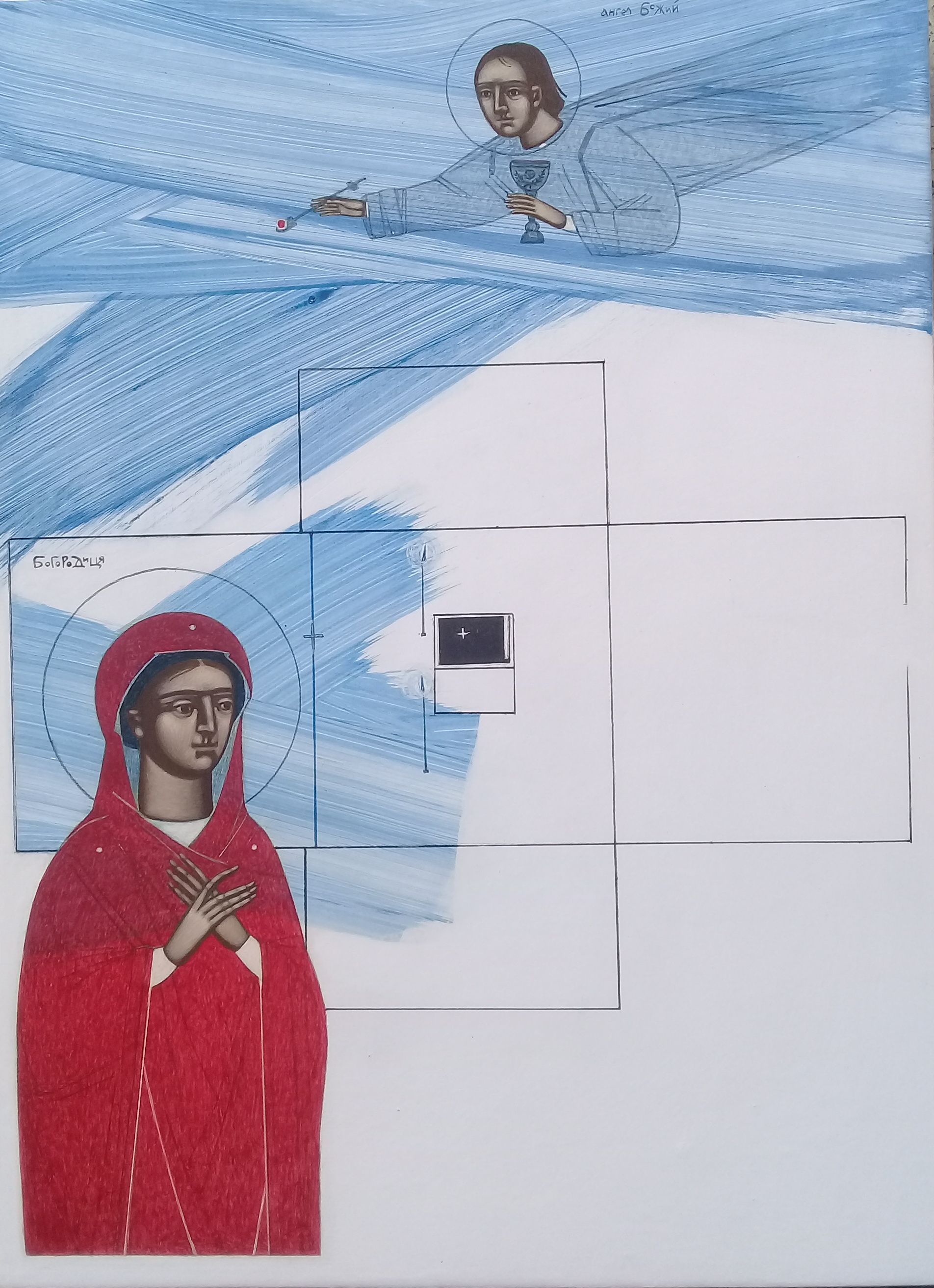 Катерина Кузів. Кивот Святий, 2020; дошка, левкас, жовткова темпера, 40х30