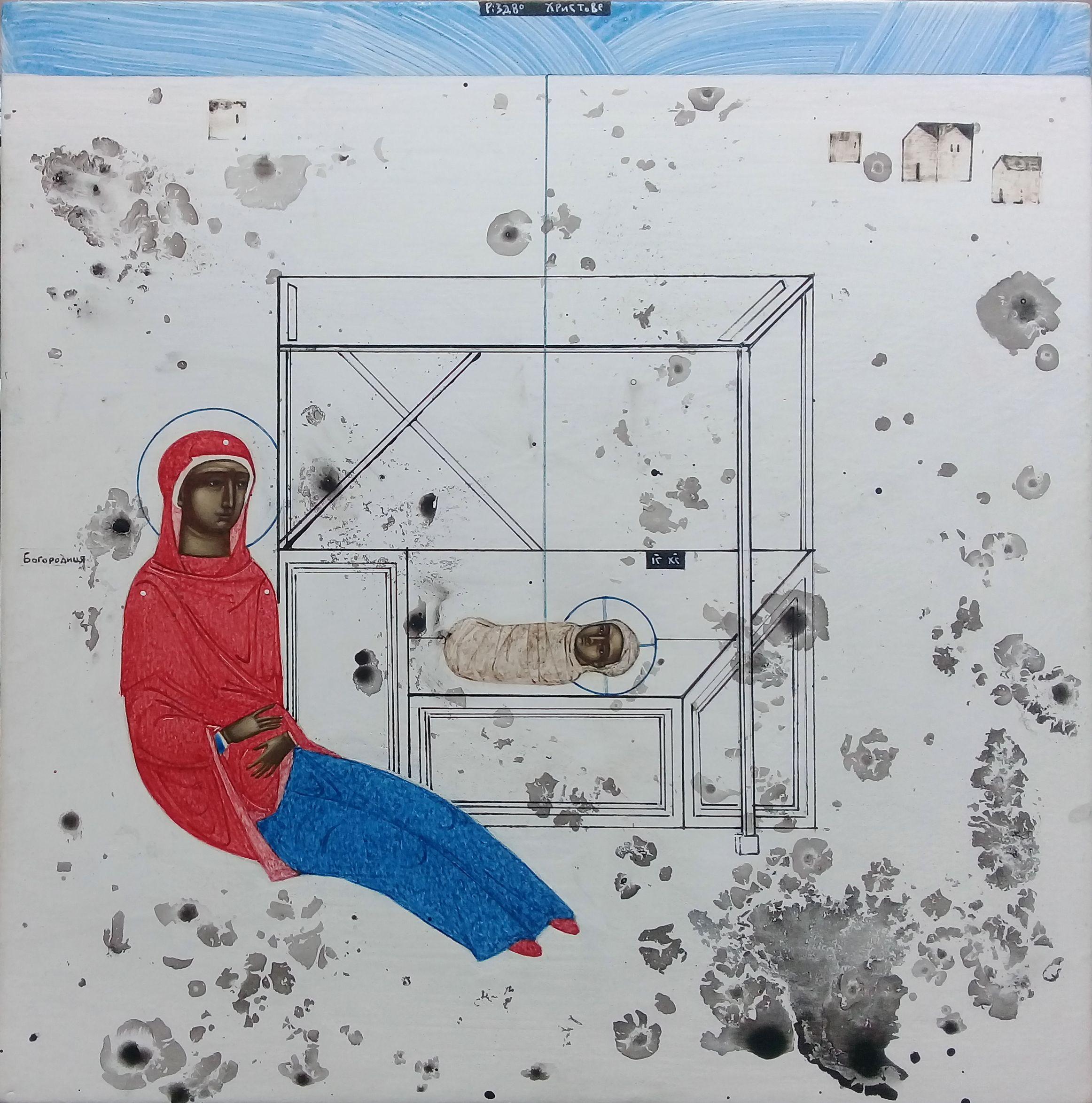 Катерина Кузів. Різдво Христове, 2018; Дошка, левкас, жовткова темпера, 30х30