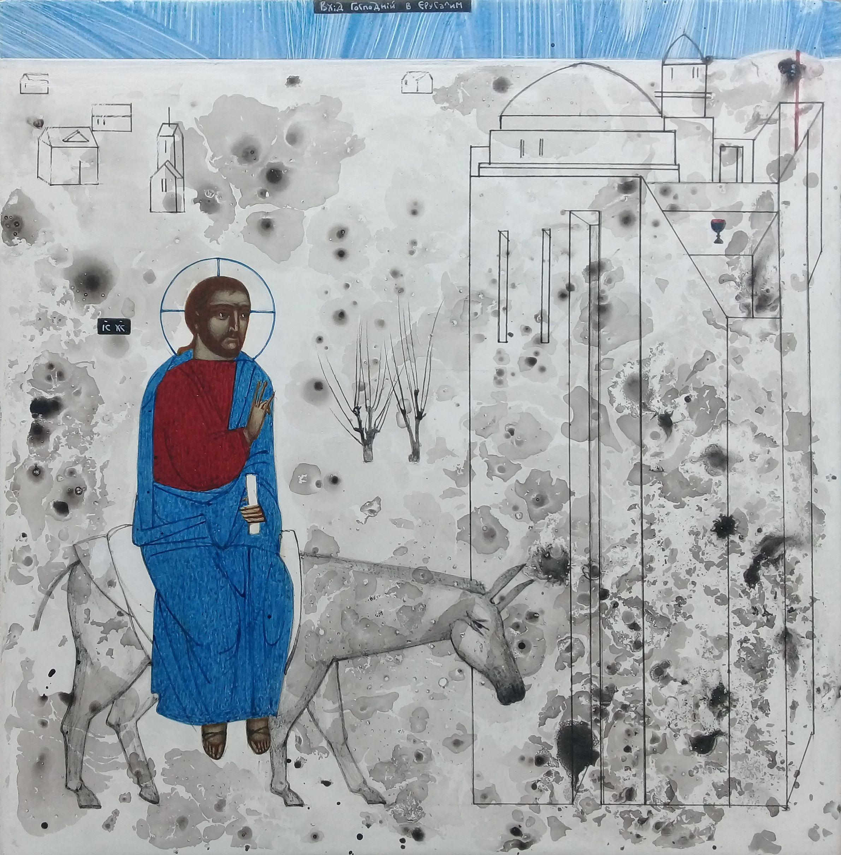 Катерина Кузів. В'їзд Господній в Єрусалим, 2018; Дошка, левкас, жовткова темпера, 30х30