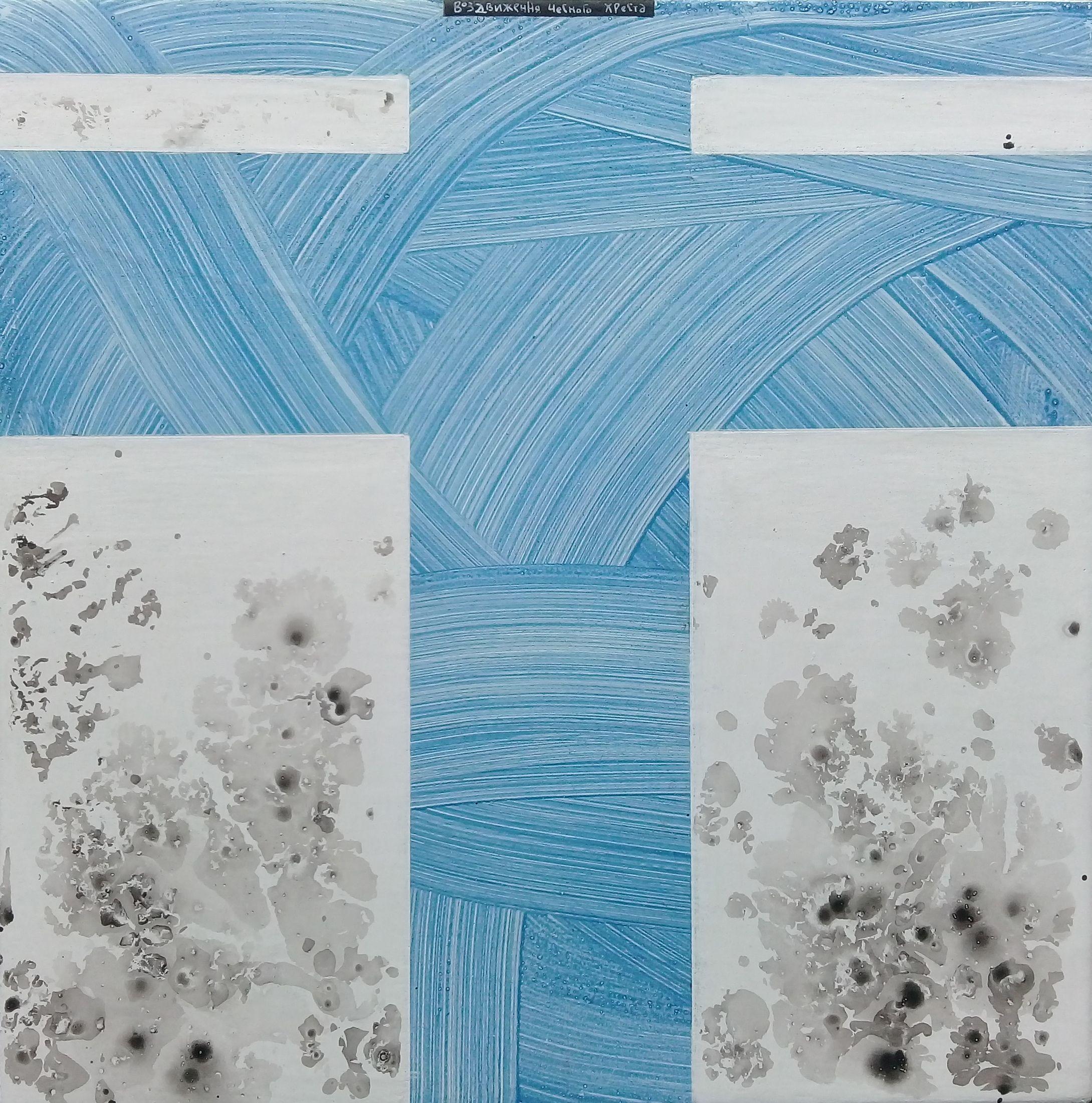 Катерина Кузів. Воздвиження Чесного Хреста, 2018; Дошка, левкас, жовткова темпера, 30х30