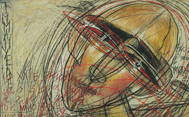 Олена Смага. Фрагмент. Євхаристія, 2013; дошка, левкас, акрил, 54x37