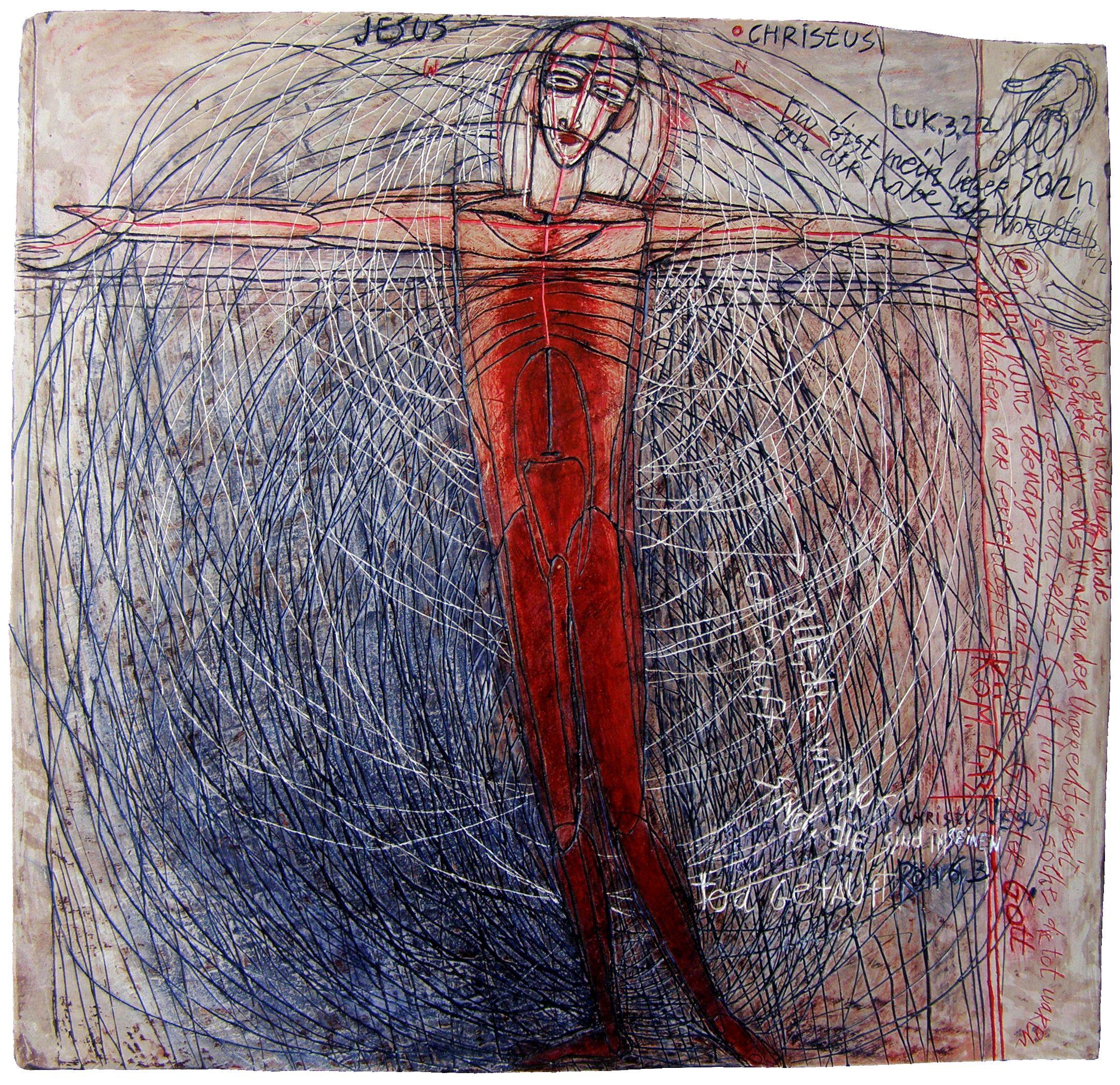 Олена Смага. Хрещення Ісуса Христа, 2013; дошка, левкас, акрил, 20х21