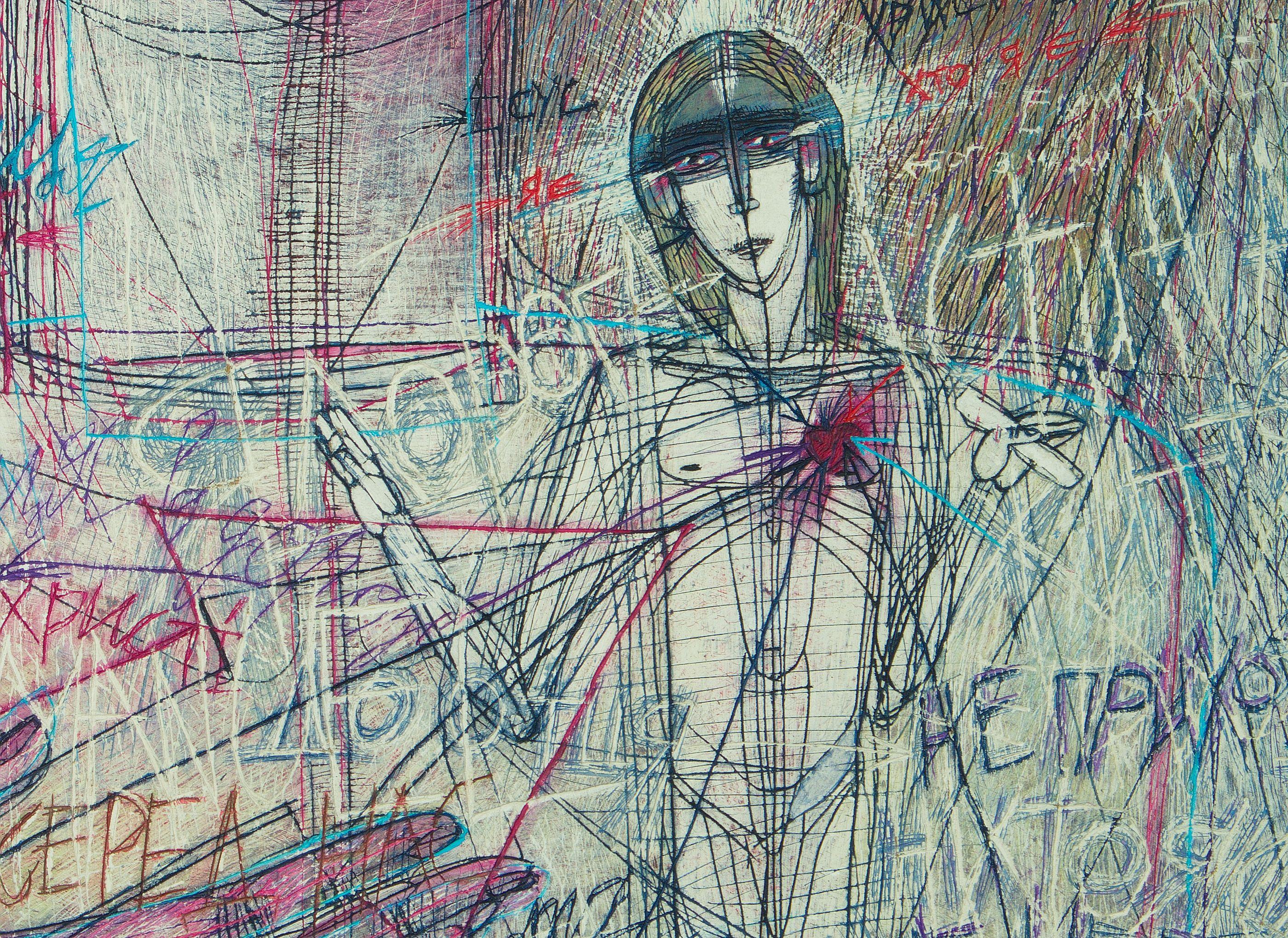 Олена Смага. Фрагмент. Я - Дорога, 2015; дерев'яна панель, левкас, акрил, 93х65
