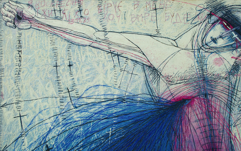 Олена Смага. Фрагмент. Я - Життя, 2015; дерев'яна панель, левкас, акрил, 93х82