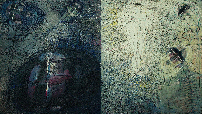 Олена Смага. Преображення, 2015; дерев'яна панель, левкас, акрил, 93х164