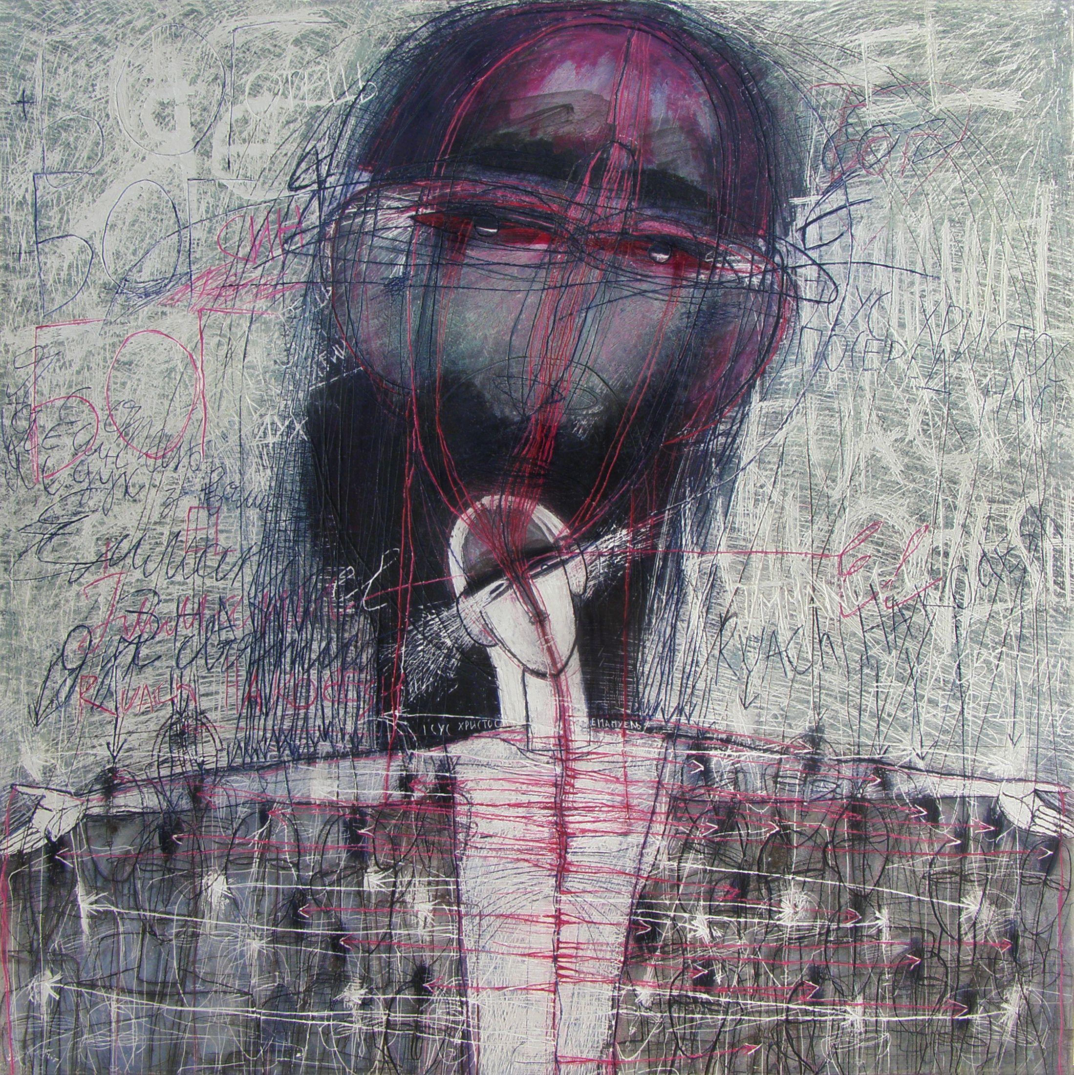 Олена Смага. Трійця, 2013, дошка, левкас, акрил, 50x50