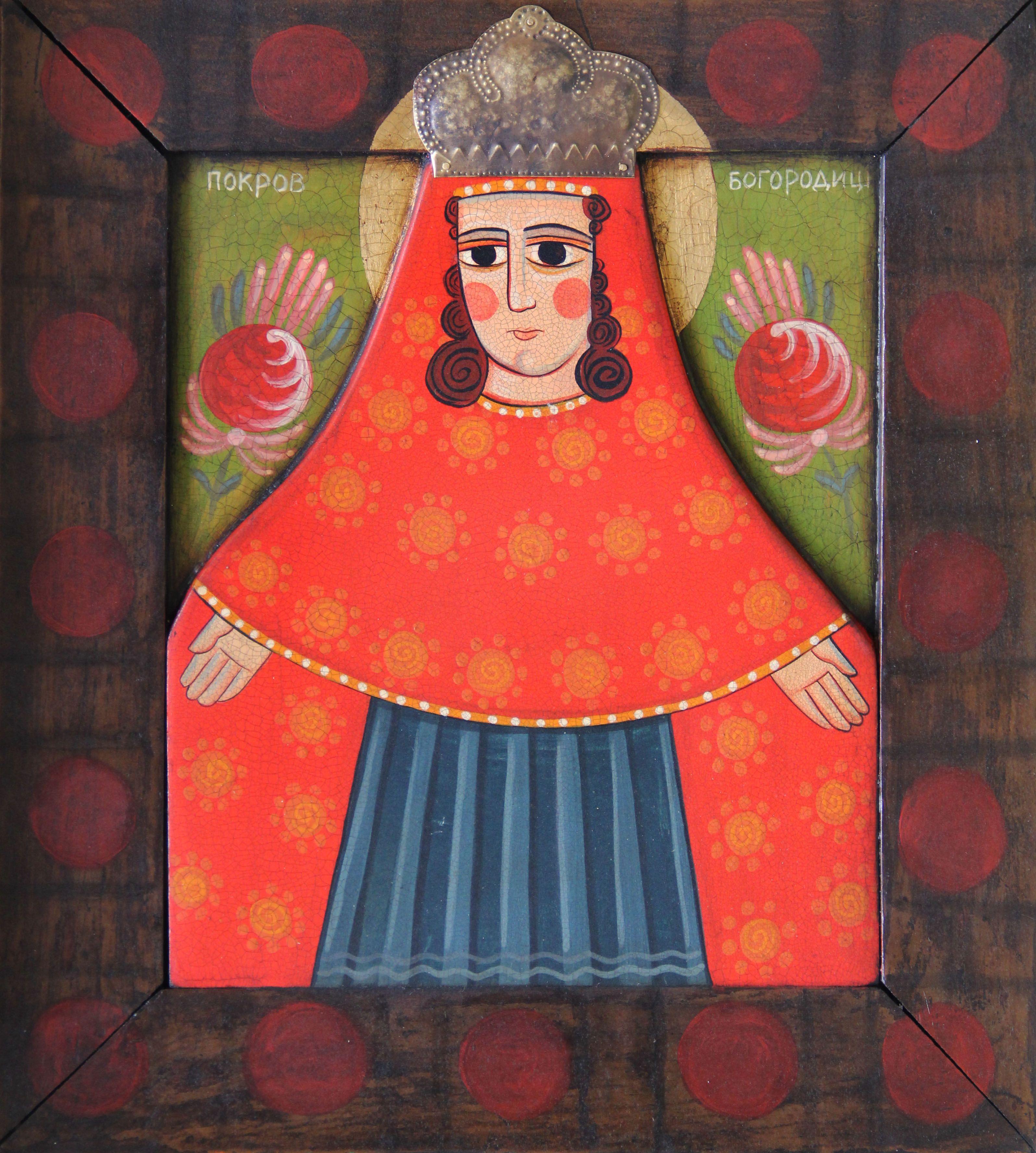 Роман Зілінко. Покров Богородиці, 2013; дошка, акрил, золочення, латунь, карбування